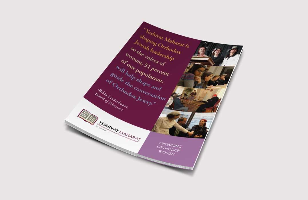 Yeshivat Maharat Booklet