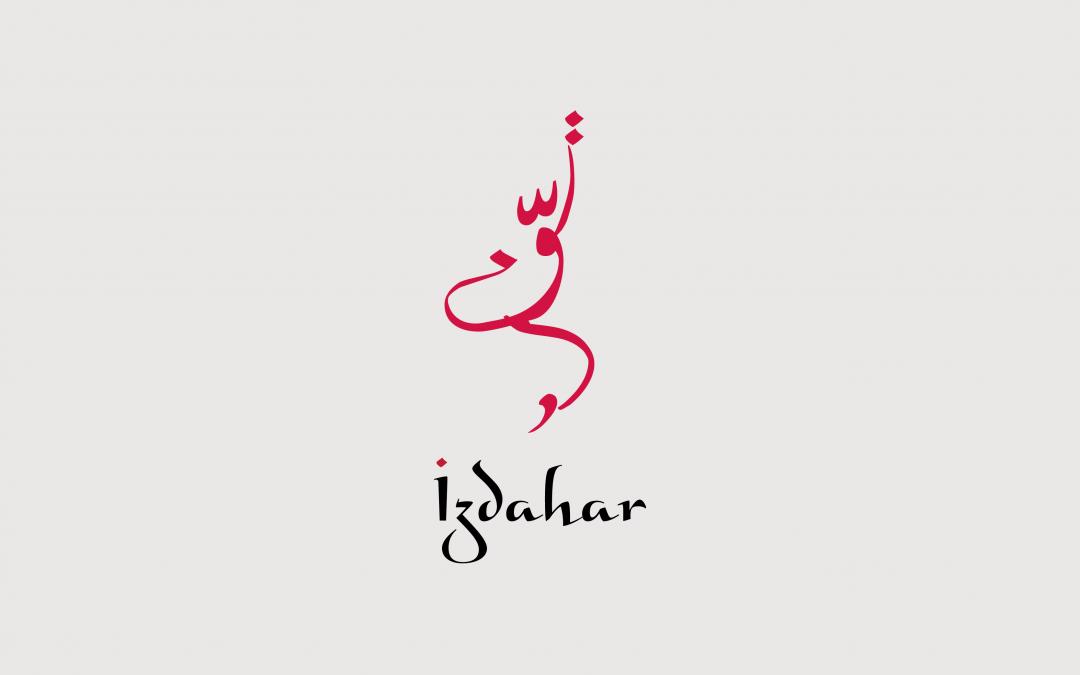 Izdahar Logo